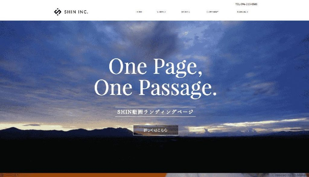 SHIN株式会社