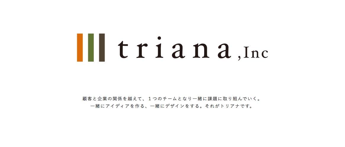 株式会社トリアナ