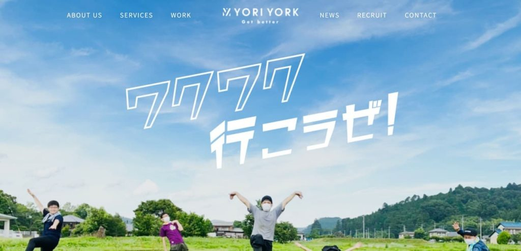 株式会社Yoriyork