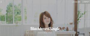グーペテンプレートblackboardSingle