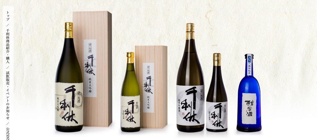 堺泉酒造有限会社
