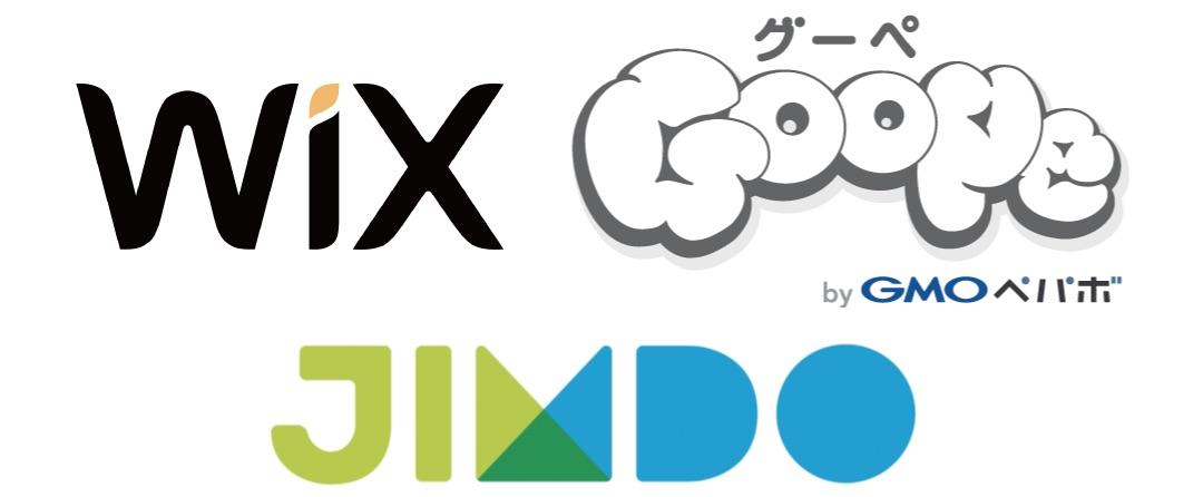 Wix JImdo Goope