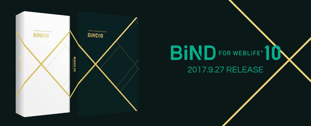 BiND10