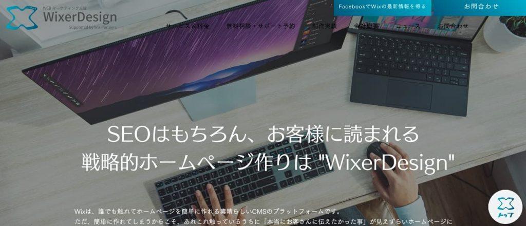 Wixer Design