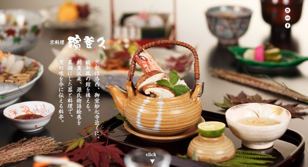 京料理 濱登久(はまとく)