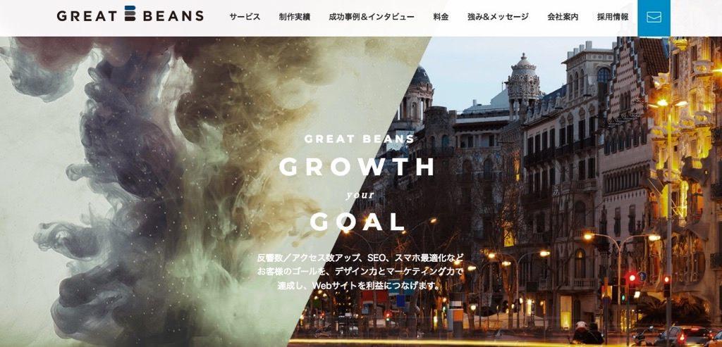 株式会社 グレート・ビーンズ