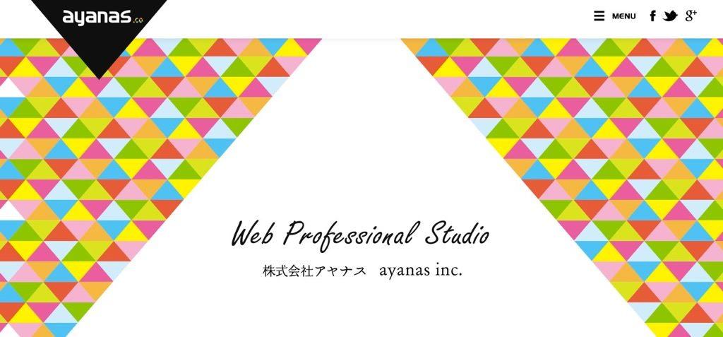 株式会社アヤナス