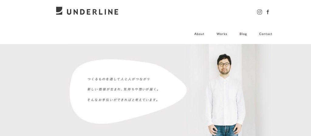 UNDERLINE (アンダーライン)