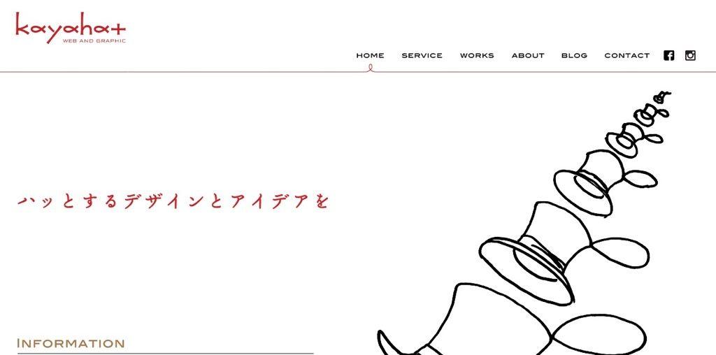 株式会社KAYAHAT(カヤハット)