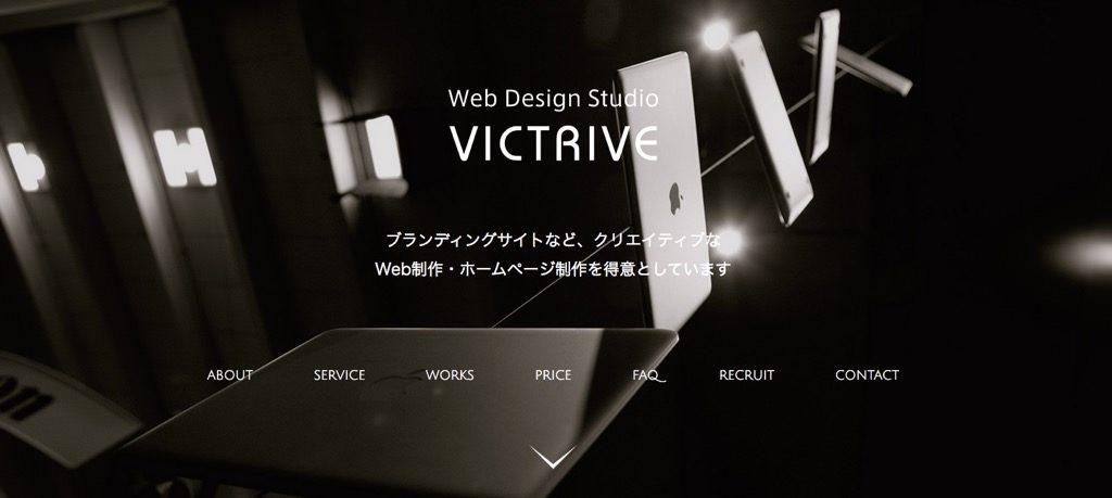 VICTRIVE(ヴィクトライブ)