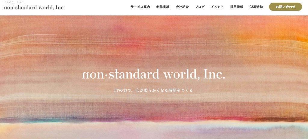 non-standard world株式会社