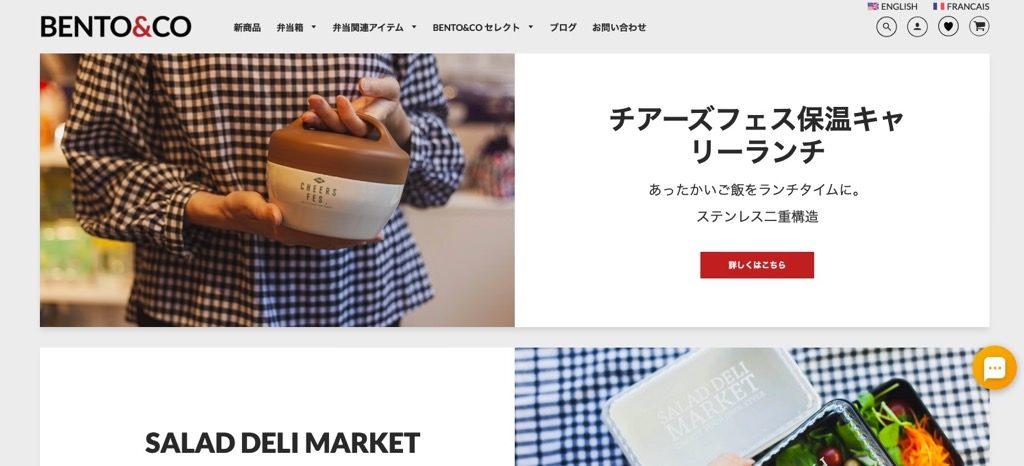 Shopify事例「BENTO&CO」