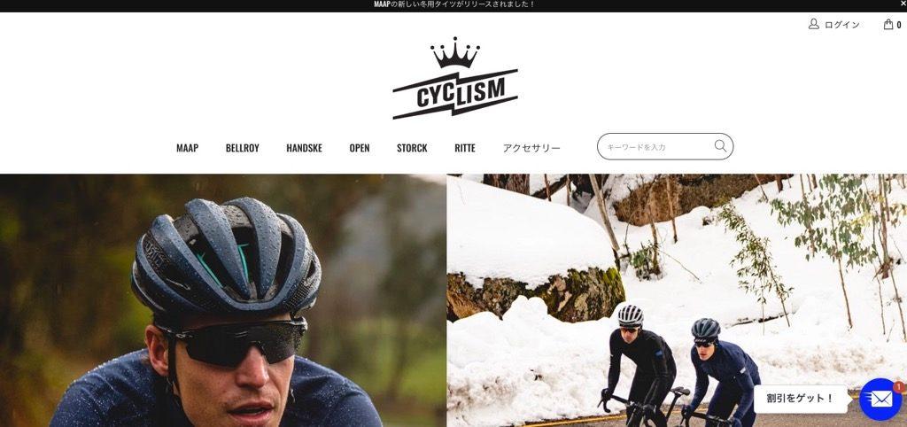Shopify事例「CYCLISM」