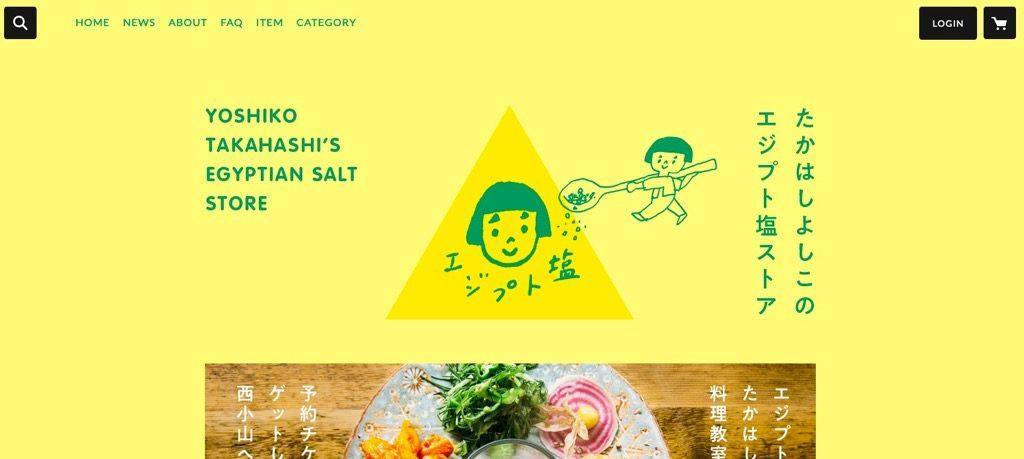 STORES.jpの事例「たかはしよしこのエジプト塩ストア」