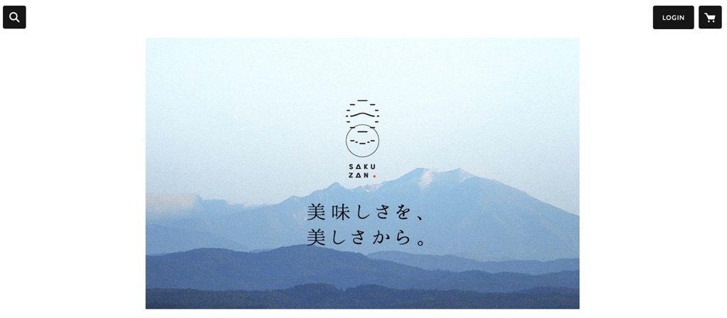 STORES.jpの事例「SAKUZAN」