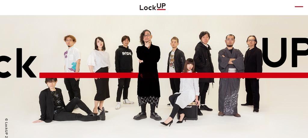 株式会社LockUP