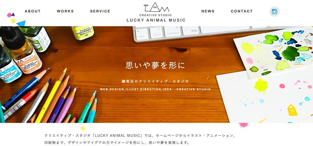 LUCKY ANIMAL MUSIC