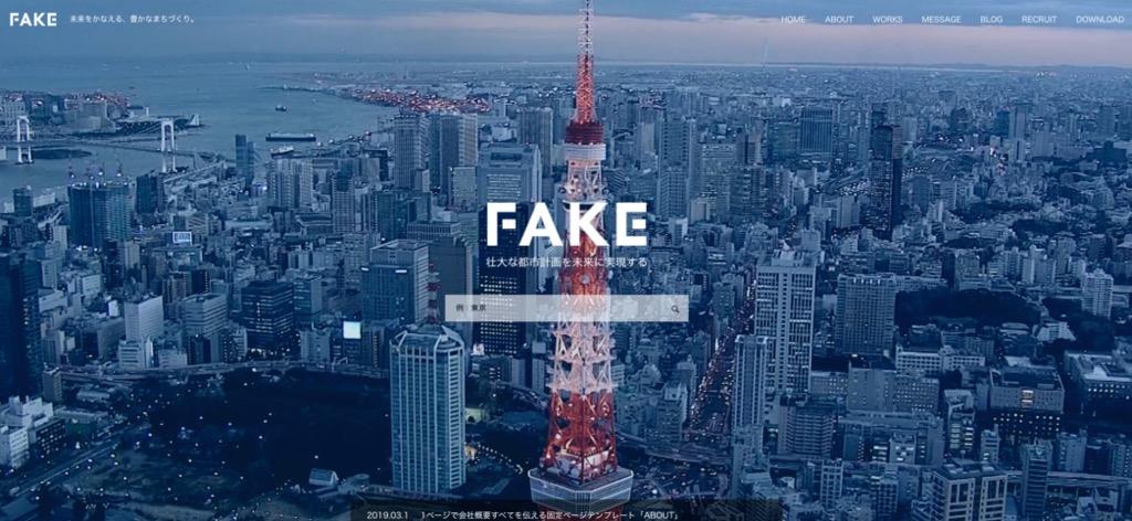 FAKE(TCD074)