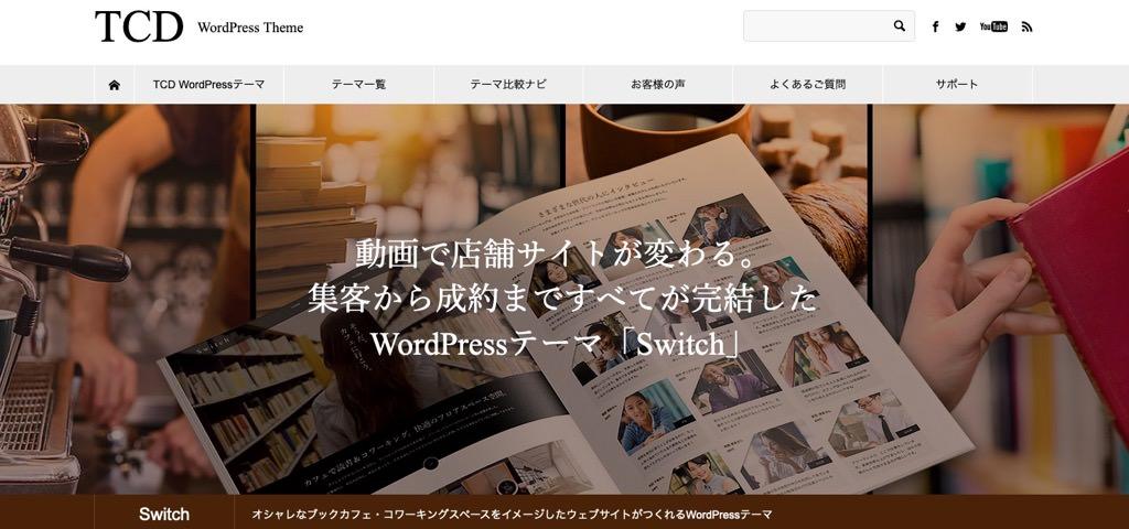 Switch(TCD063)